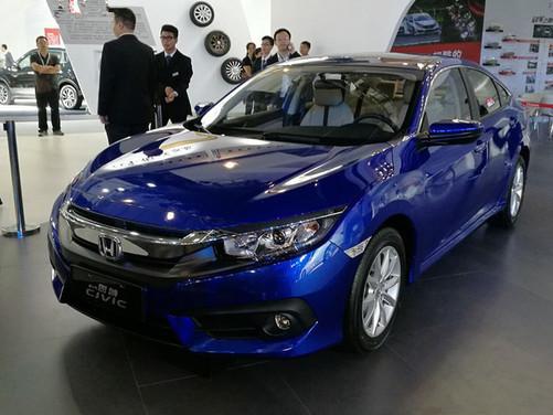 本田思域1.0t车型正式发布 11.59万起售
