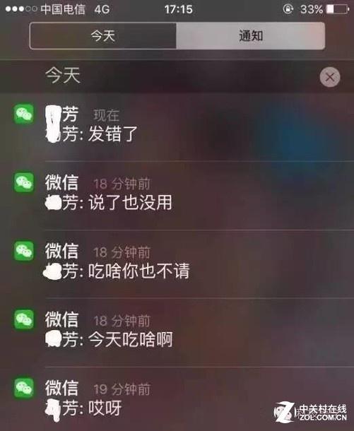 """以苹果手机为例,只要把微信的""""显示打开手机""""通知,并允许助手显示微信法宣详情安卓图片"""