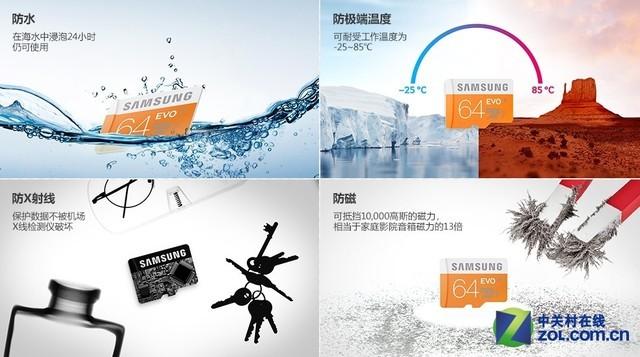 手机扩容最方便 三款京东16GB TF卡推荐