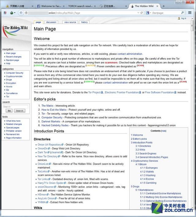 wiki,是一个分类导航网站,暗网里面的