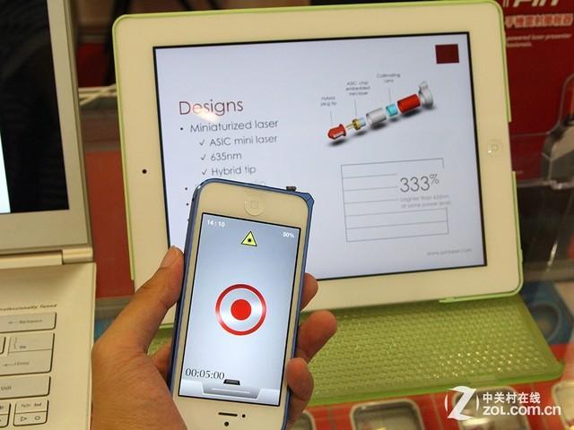 世界最小激光演示器iPin亮相台湾电脑展