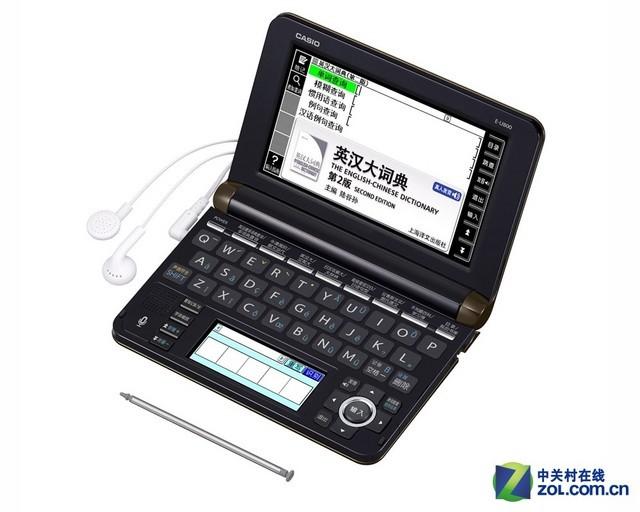 全新学习旗舰 卡西欧E U800京东3290元
