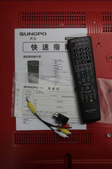 夏普声宝40A11A红色机型图赏