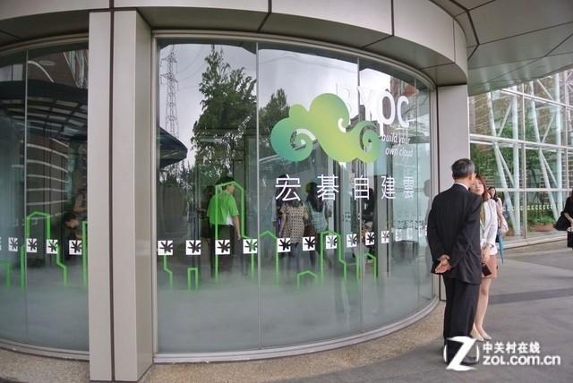 无限串联 宏碁BYOC自建云体验中心开幕