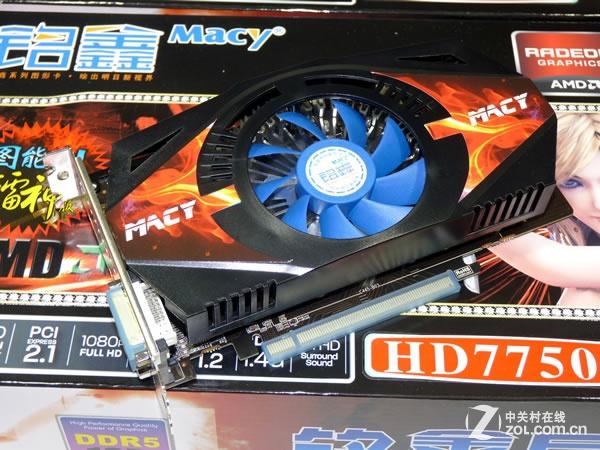 外置供电更高频 铭鑫HD7750市售价699元