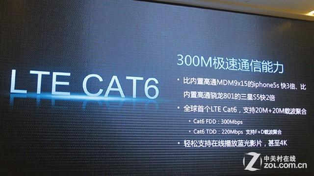 支持LTE Cat6 华为海思发8核芯Kirin920