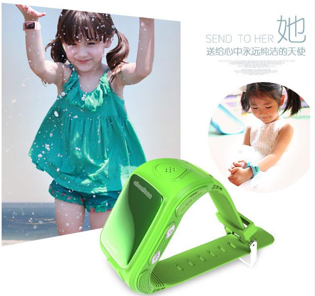 阿巴町儿童智能手表免费试用