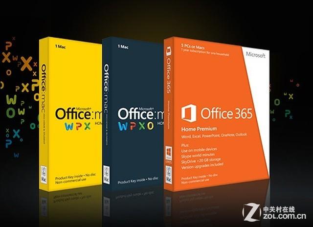 修复Outlook 微软推Office for Mac更新