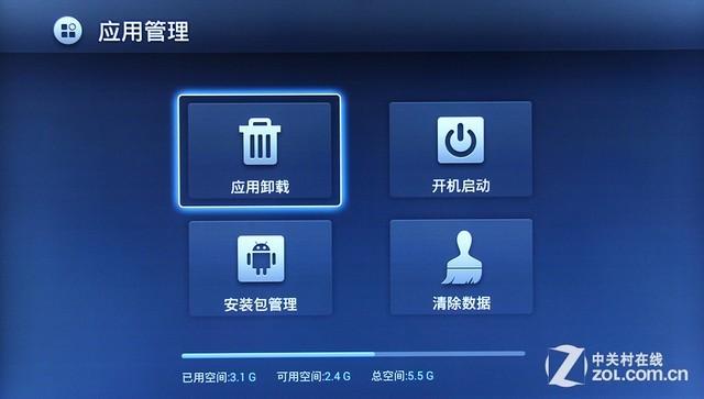 人性化功能与设置_乐视tv