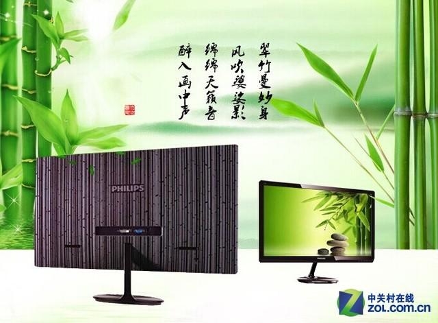 绿色竹子边框素材