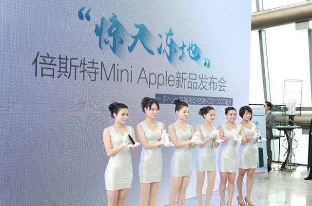 倍斯特Mini Apple新品移动电源发布会