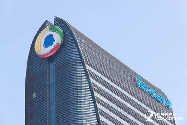 腾讯主导的深圳前海微众银行官网上线