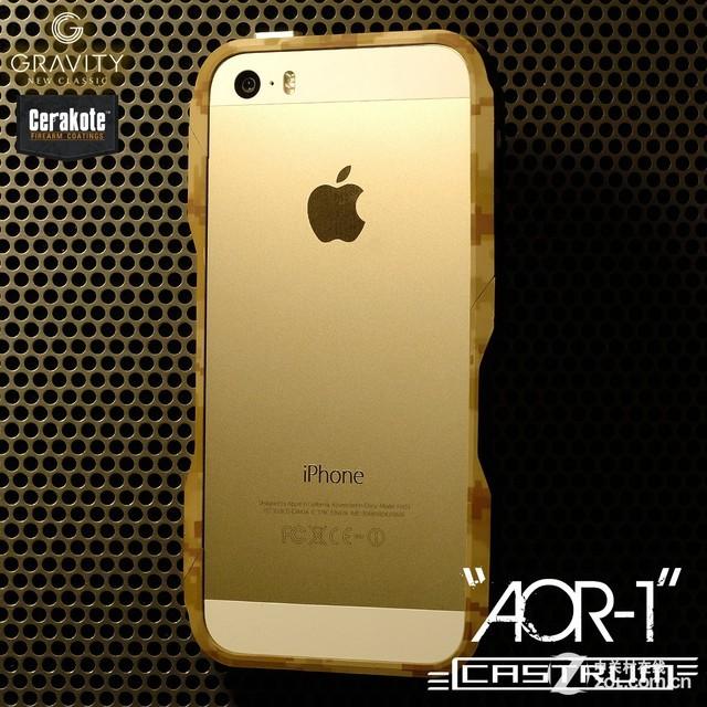gravity castrum aor-1手机边框