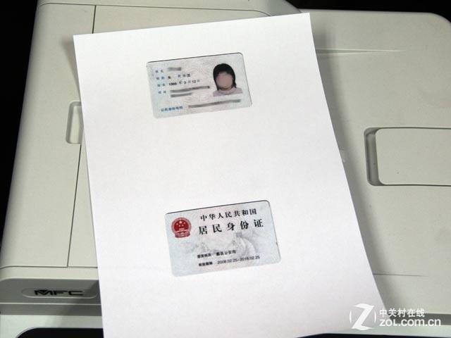 不再手忙脚乱 教你如何双面复印身份证