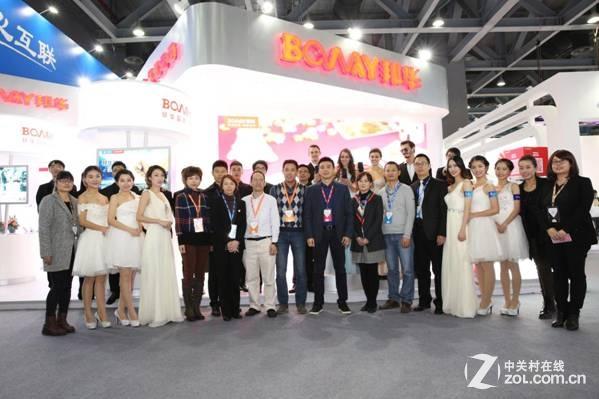 邦华助力2014中国移动全球合作伙伴大会