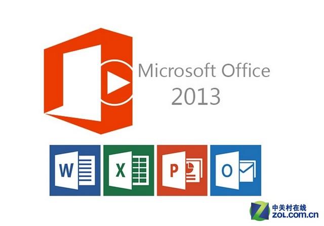 微软在2012年末正式发布了microsoft office 2013 rtm版本(包括中文版图片