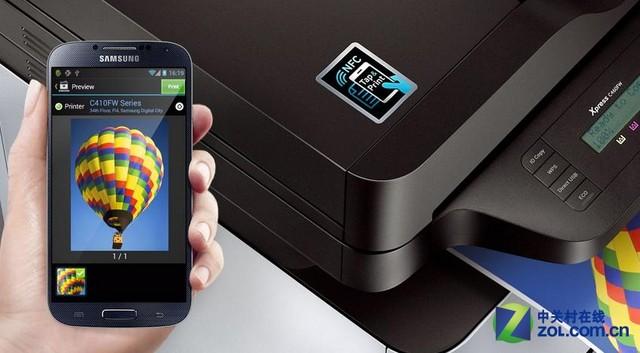 Z趋势:多屏互动时代移动打印风头正劲