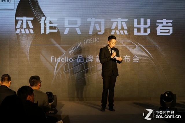 杰作只为杰出者 Fidelio新品耳机发布会