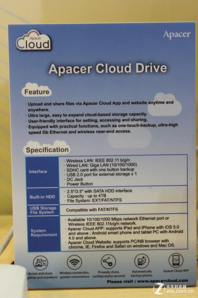 应用趋势 电脑展现场体验宇瞻云存储