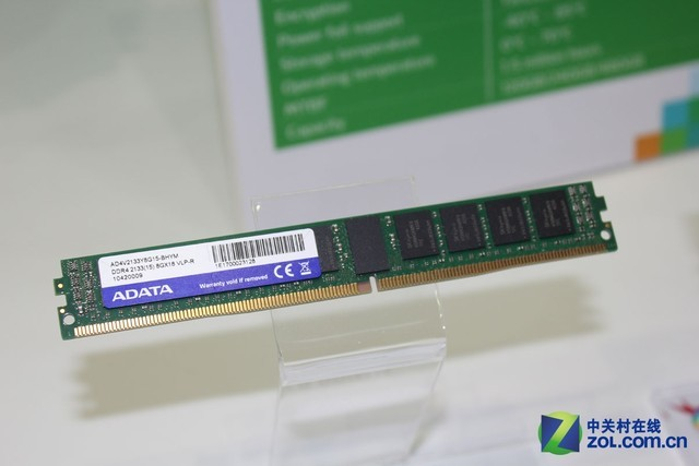 竟然是窄版!威刚台式机DDR4内存曝光