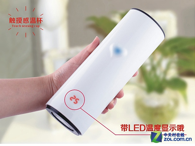暖到心底的LED触感杯子 可实时显示水温