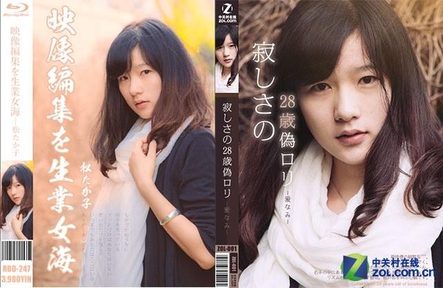 zt日本爱情动作片封面精湛设计技法