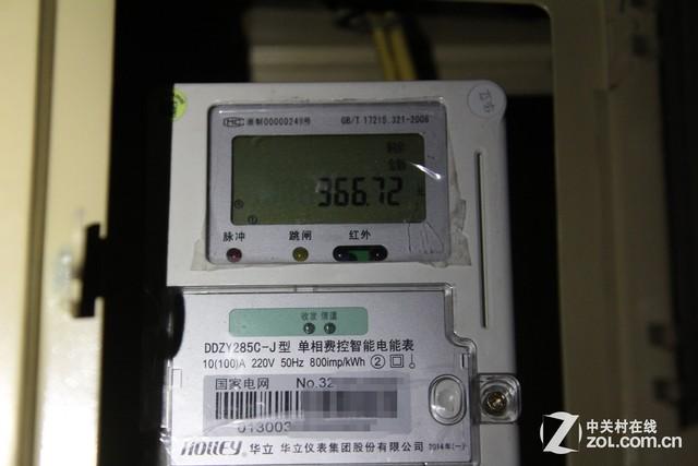 市政智能电表实用性评测