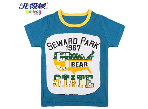 北极绒2015正品新款男童女童T恤