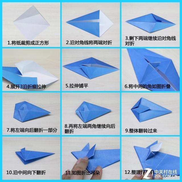 小老鼠折纸教程