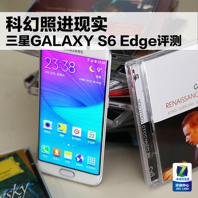 科幻照进现实 三星GALAXY S6 Edge评测