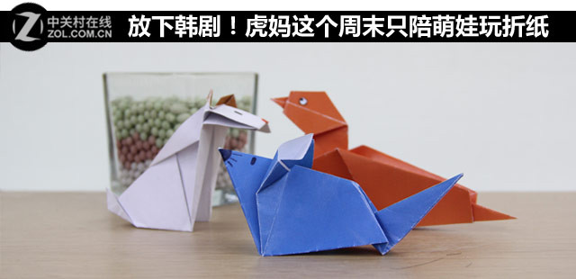 立体纸艺鹅步骤图片