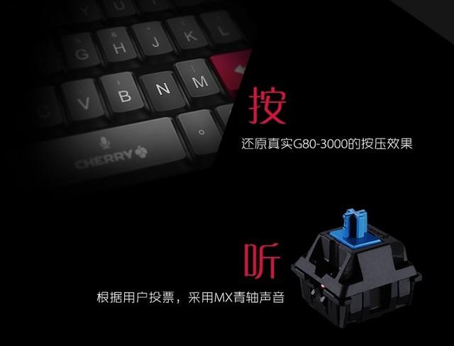 免费的cherry键盘 百度输入法皮肤发布