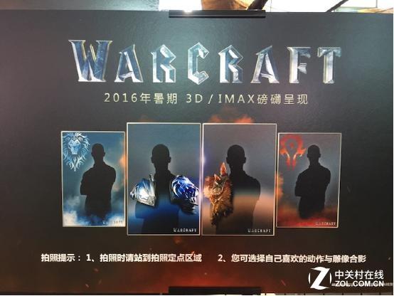 ChinaJoy2015 万众聚焦暴雪游戏展台