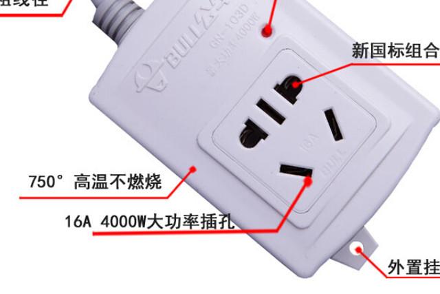 數碼面面觀 電器排插也要看風水接地氣