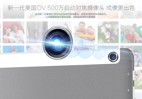 台电X98 Pro天猫首发遭疯抢