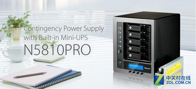 杜绝意外断电 N5810PRO保障你的数据