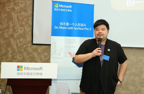 微软商城举办 Do More with Surface Pro 3