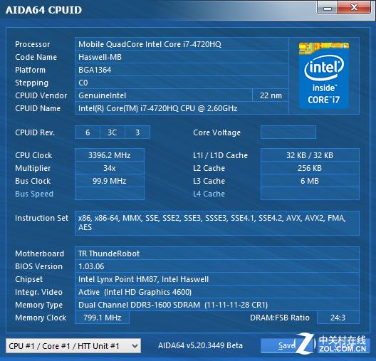 i7+GTX960M 17寸新雷神物G170T游玩本首测