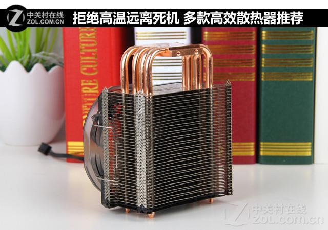 拒绝高温远离死机 多款高效散热器推荐