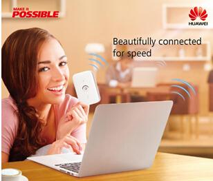 将不可能成为可能华为随行WiFi正式发布