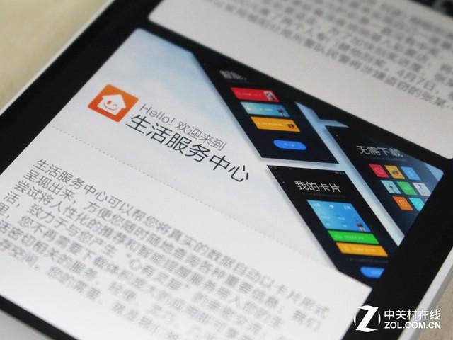 配YunOS 3.0系统 纽曼纽扣手机正式亮相