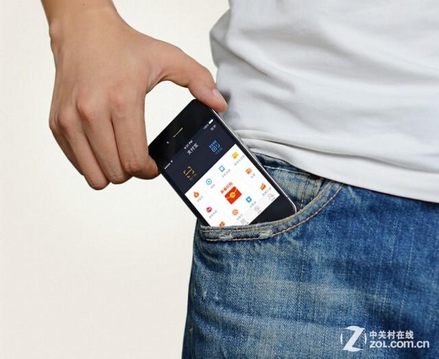 强烈反响 安卓支付宝钱包推优酷客户端
