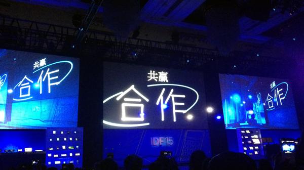 """英特尔入华30年 同""""芯""""协力共促创新"""