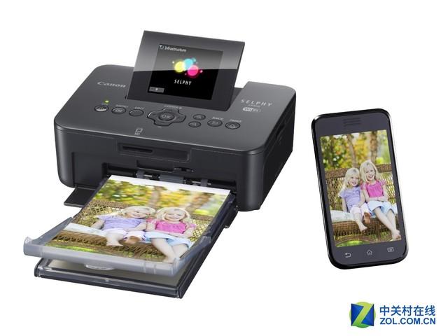 迷你照片打印机 在家也能打超清晰照片