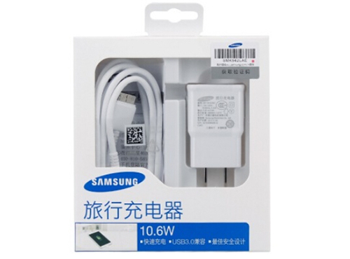 三星(SAMSUNG) Note3 旅行充电器