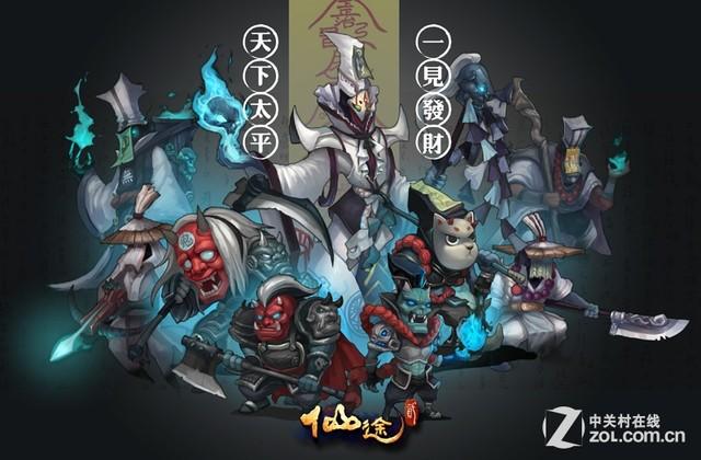 仙途2公测新玩法曝光 惊喜不断期待爆棚