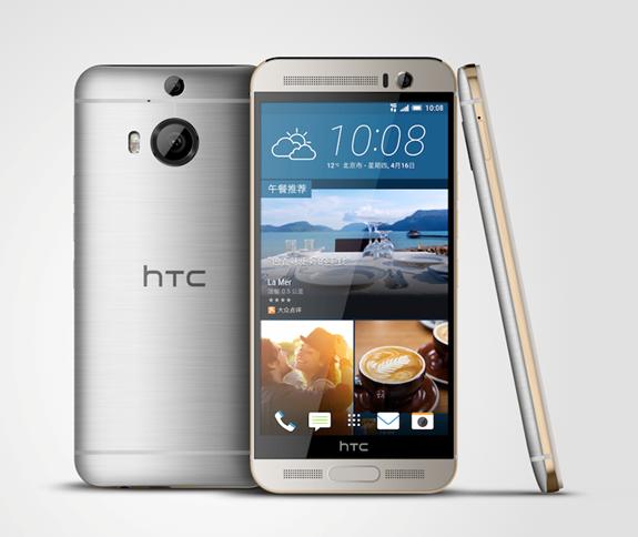 设计的巅峰盛宴--HTC One M9+