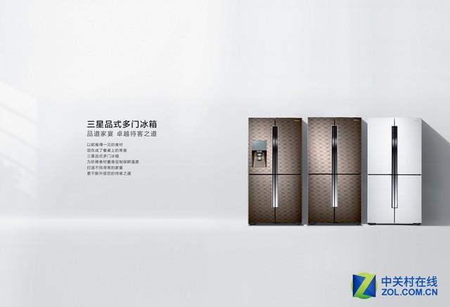 三星旗舰品式多门冰箱:RF56J9061TL/SC