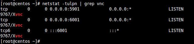 VPS上如何安装和访问CentOS 7远程桌面