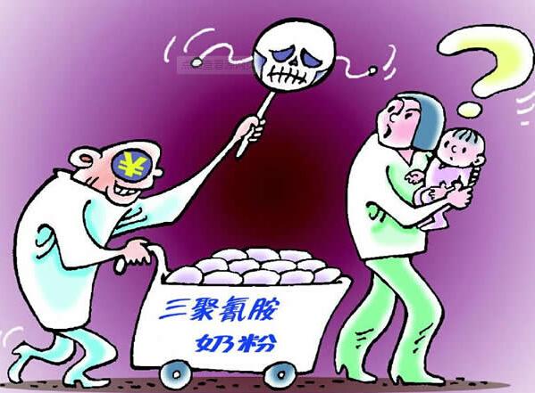 日转网日本海淘转运寄送日本亚马逊代购日本代拍日转网